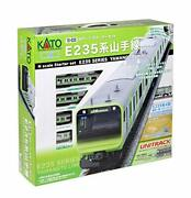 N Scale Starter Set E235 Yamanote Line 4 Car Unitrack Oval Power Pack Japan Ay1
