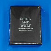Spice And Wolf Limited Edition Silver Plated Holoand039s Wheat Bag Necklace Pendant