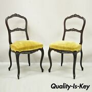 Antique Victorian Carved Rosewood Petite Boudoir Accent Side Chairs - A Pair