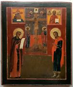Large Russian Tempera On Wood Icon 18th Century Crucifixion