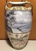 Antique Moriage Hand Painted Nighttime Scene Vase Made In Japan 10.5andrdquo