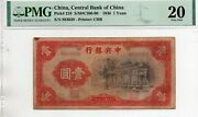 Central Bank Of China One Dollar In 1936 With Pmg 20