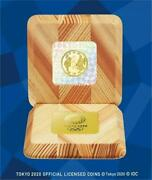 Tokyo 2020 Olympic Games Commemorative 10000 Yen Gold Proof Coin With Box