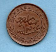 Mombasa 1306 Ah, 1 Pice Copper Coin. British East Africa, Kenya 1888 Ad. 25.2 Mm