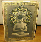 Heinz Von Perckhammer The Culture Of The Nude In China Gravure Photographs 1928