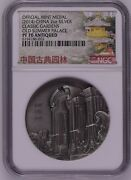 Ngc Pf70 2014 China Classical Gardens Old Summer Palace Antique Silver Medal 2oz
