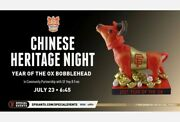 Sf Giants 2021 Chinese Year Of The Ox Bobblehead Sold Out Special Event Pre Sale