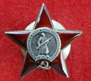 Ussr Order Of Red Star № 689098 Combat