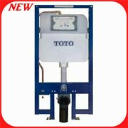 Toto Wt172m Duofit In-wall Tank System - Dual Flush Copper Supply