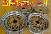 Jdm Instant Purchase Prohibited ️ Old Car Mesh Aluminum Wheel 4 Set 14 Inches 4