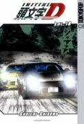 Initial D Volume 18 [initial D [graphic Novels]] [ French, Michael ] Used -