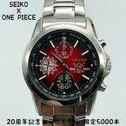 Watch Seiko One Piece 20th Anniv. Collabo Model Monkky D Luffy Limited 5000pcs