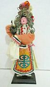 Chinese Opera Doll Male Coiled Wire Headdress