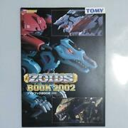 Tomy Zoids Book 2002 Nfs Super Rare From Import Japan Collection