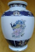 Antique Chinese 17th Century Porcelain Jar Vase In Perfect Condition Painting
