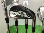 Flex Cobra King S2 Forged 8s Dynamic Gold S200 Men Right-handed Iron Set Ir