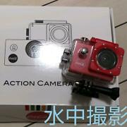 Nfs Action Camera Underwater Camera Coca Cola Action Cam Limited Edition