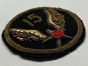 Wwii 15th Army Air Force Aaf Bullion Patch Theater Made Original Vintage