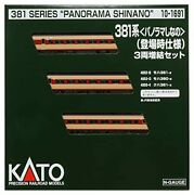 Kato N Gauge 381 Panoramic Appearance Specifications 3 Railway Model Trains