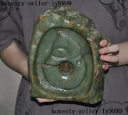 8 Chinese Hetian Jade Carved Animal Pig Loong Dragon Stone Statue Decoration