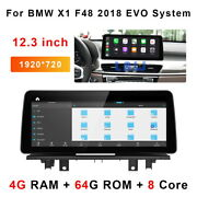 Android Car Gps Navigation Multimedia 12.3'' Ips For Bmw X1 F48 2018 Evo System