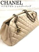 Mademoiselle Bowling Chain Shoulder Bag 153514cm Champagne Gold Serial