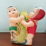 Vintage China Rubber Squeeze Doll Toy - Cultural Revolution