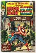 1965 Tales Of Suspense Issue 70 Marvel Comic Book