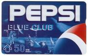 50 Baht Pepsi Blue Club - Outer Space Scenes. Mint Set Of 4 Phone Card
