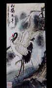 Peinture Chinoise Signandeacutee Grue Cascade Chinese Painting Bird Mark Signed