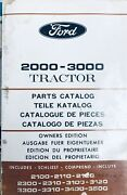 2000-3000 Series Ford Tractor Parts Catalog Owners Edition
