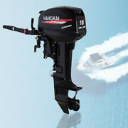 18hp 2 Stroke Outboard Motor Water Cooled Fishing Boat Short Shaft Hot Sale
