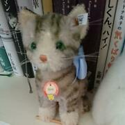 Steiff Vintage Cat/2005 Limited Replica Susi/collction/from Japan