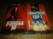 Fearless Tiger - Shootfighter Ii Bolo Yeung 2 Vhs Russian Edition And Translatio
