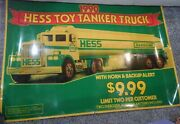 Vintage Hess Toy Truck Tanker Advertising Sign. Rare 1990 50x34 Acrylic Poster