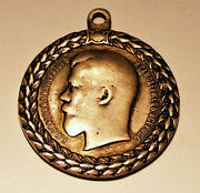 Russian Imperial Silver Medal For Service In Police .