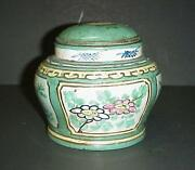 Antique Oriental Chinese Ginger Jar And Lid Red Pottery Hand Painted