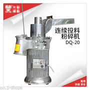 Df-20 Automatic Continuous Hammer Mill Herb Grinder Pulverizer 220v/110v