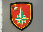 U. S. Army 48th Engineer Battalion Hand Sewn Felt Patch Brand New Never Issued