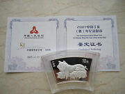 China 2007 Pig Silver Fan-shaped 1 Oz Coin