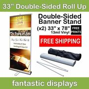 33 Retractable Roll Banner Stand With 2 Prints Included Front And Back