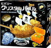 Ha07117 Crystal Puzzle 3d Puzzle Pirates Treasure 50174 Beverly From Japan New