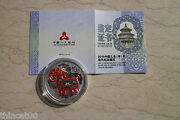 China 2015 Sheep/goat Silver Colored 1 Oz Coin