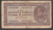 Yugoslavia 50 Dinara 1944 Af P52a Wwii Soldier With Riffle - Russian Printing