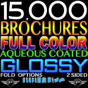 15000 Brochure 9x12 Full Color Double Sided 100lb Glossy 9x12 Brochures Folded