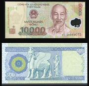 500 New Iraqi Dinar - And Receive Free 10000 Viet Nam Dong - Only 65 Sets Left