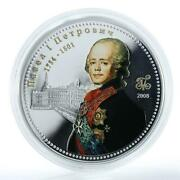 Cook Islands 10 Dollars Pavel I Petrovich Tsars Of Russia 2 Oz Silver 2008