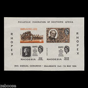 Rhodesia 1966 Proof Rhopex Stamp Exhibition Imperforate Miniature Sheet