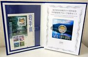Japanese Iwate 2011 Proof Silver Coin 60 Anniversary 1000 Yen B Set