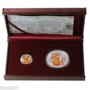 China 2016 Monkey Colorized Gold And Colorized Silver Coins Set